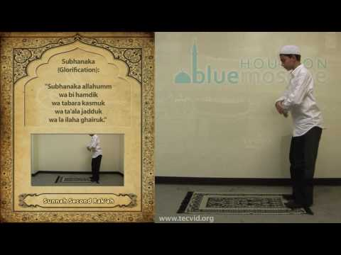 How To Pray - Asr (afternoon Pray) - Sunnah video