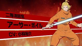 Fire Force video 6