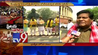 TDP MP Siva Prasad stages protest in Sanitary Worker Getup at Parliament