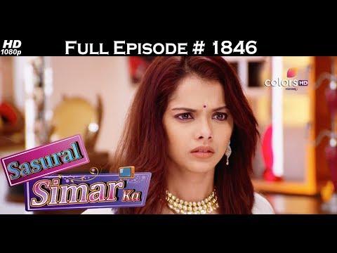 Sasural Simar Ka - 31st May 2017 - ससुराल सिमर का - Full Episode (HD) thumbnail