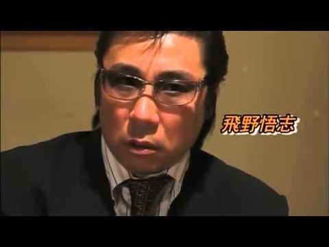 中野英雄の画像 p1_37