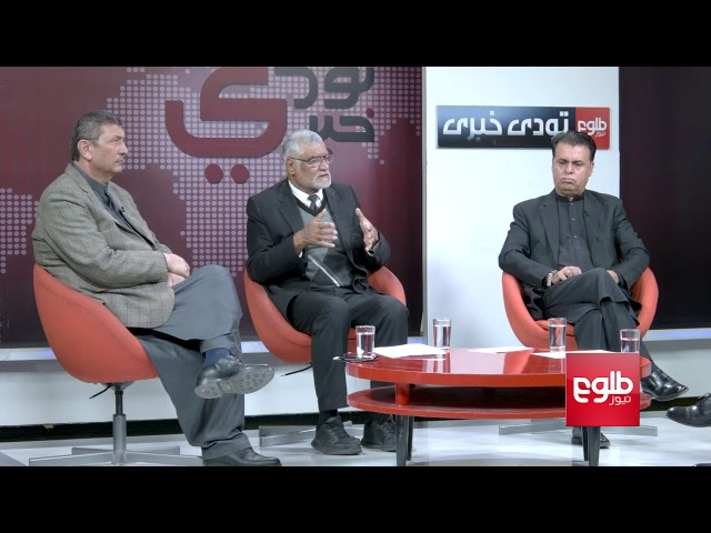 TAWDE KHABARE: Hotel Attack Discussed