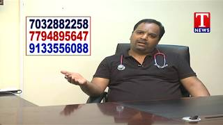 Health Plus | Dr. Rahul Narayan Maddi About Types Of Cancers | Raksha Cancer Hospitals  live