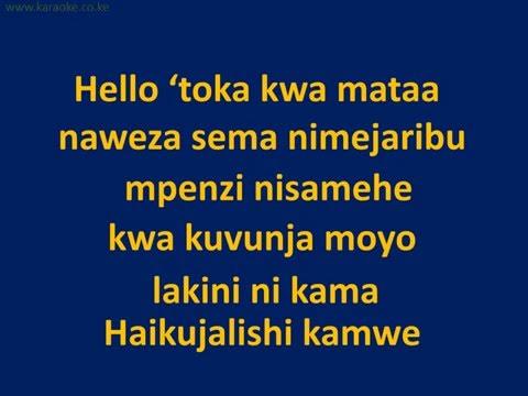 Adele Hello (Swahili Cover Dela) Lyrics Video