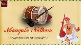 download lagu Mangala Natham  Tamil Instrumental Songs Naada Swaram gratis