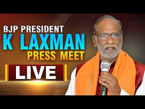 Telangana BJP President K Laxman Press Meet | ABN Telugu