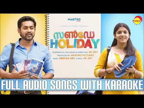Sunday Holiday Full Audio Songs With Karaoke | Deepak Dev | New Malayalam Film Songs