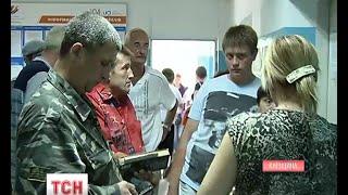 Різниця у три букви викликала черги у так званих газових конторах на Київщині - (видео)