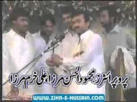 Zakir Qazi Waseem Abbas  Jashan 15 Ramzan  Qasida Imam Hassan A.s  video