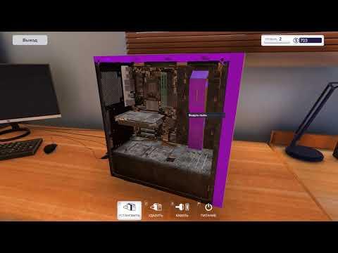PC Building Simulator | Обзор игры 🔥 играем в PC Building Simulator (она же Симулятор сборки ПК) ►