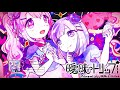 Yunomi - 夢色パレード (Ft. 桃箱 & miko) | Yumeiro Parade