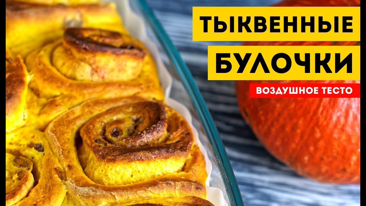 Тыквенный пирог рецепт простой рецепт пошагово