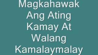 Eraserheads - Ang Huling El Bimbo