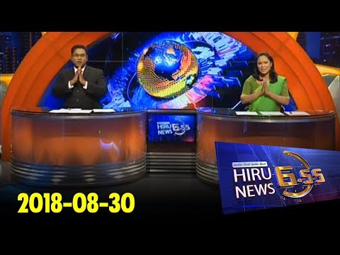Hiru news today