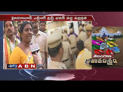 T TDP Movva Satyanarayana followers protest at NTR Bhavan for Serilingampally ticket