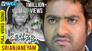 Oosaravelli Movie | Sri Anjaneyam Video Song | Jr NTR | Tamanna | DSP | Surender Reddy