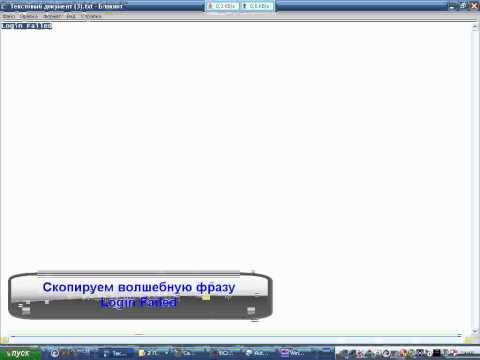 Видео как снять защиту WPA