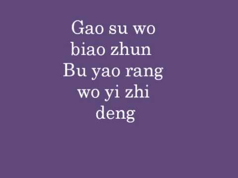 Li Xiang Qing Ren - Rainie Yang Lyrics