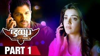 Bhaiyya My Brother Malayalam Movie HD | Part 1 | Ram Charan | Allu Arjun | Shruti Haasan | DSP
