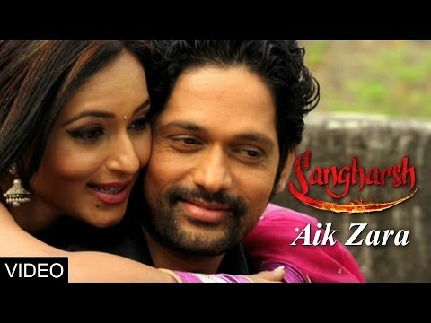 Aik Zara - Romantic Song - Sangharsh (marathi Movie) video