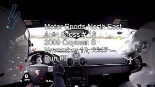 Porsche Cayman S - MSNE Auto Cross 11/18/17 - Run 3