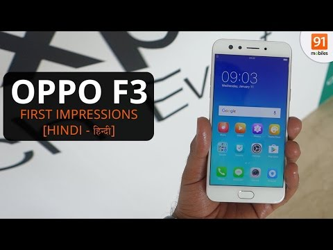 OPPO F3: First Look | Hands on | Price | [Hindi - हिन्दी]