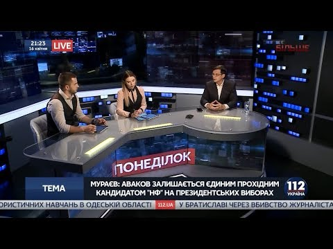 Евгений Мураев в Вечернем прайме на телеканале 112 Украина, 16.04.18