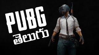 PUBG Telugu - Lets Gooo | KTX Telugu Gamer