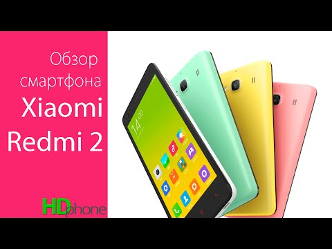 User guide xiaomi redmi 2