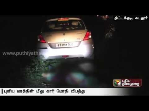 Family Dies in car accident in Cuddalore