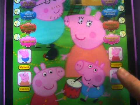 интерактивный телефон свинка пеппа купить в спб
