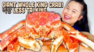 GIANT 10 POUND WHOLE KING CRAB SEAFOOD BOIL MUKBANG 먹방 EATING SHOW