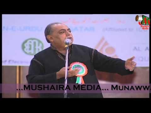Munawwar Rana, Superhit QATAR Mushaira, MUSHAIRA MEDIA