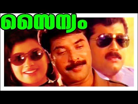 Malayalam Full Movie  | Sainyam | Mammootty, Mukesh | Full HD