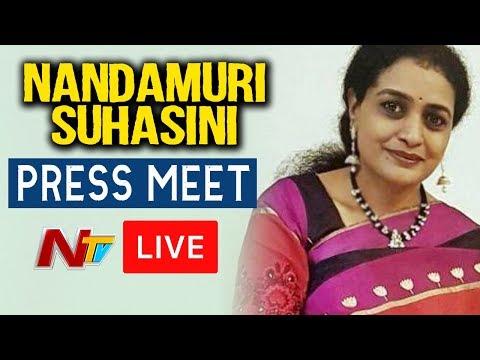 Suhasini LIVE | Nandamuri Harikrishna Daughter Suhasini Press Meet LIVE | NTV LIVE