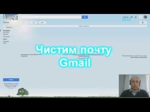 Как в Gmail найти письма большого размера.