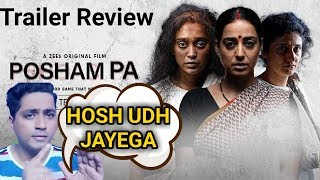 Posham Pa Trailer Review/Mahie Gill/A ZEE5 Original Movie