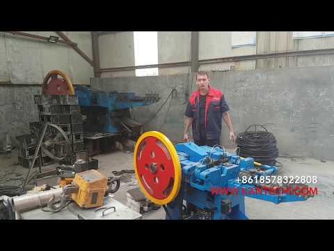 Производство на гвоздеи и пирони. Small Business Manufacturing ideas