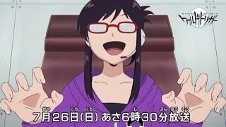 アニメ「ワールドトリガー」第39話予告「諏訪隊と荒船隊」 #World Trigger #Japanese Anime