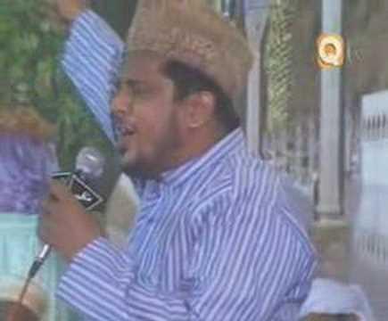 Urdu Naat(ramzan Ka Mahina)syed Sabih Rehmani.by Visaal video