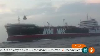 Britain says two UK-linked vessels seized by Iran in Strait of Hormuz
