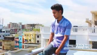 Khola Janala Tahsin Ahmed FULL HD Cover