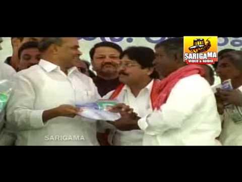 Ysr Song || Andhra Pradesh Ku Aapada Hastham Video Song || Maa Raju Telangana Folk Song || Ysr video