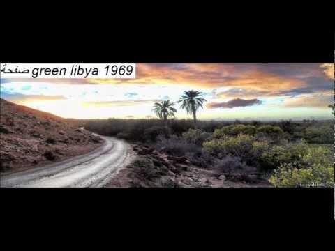 Green libya 1969