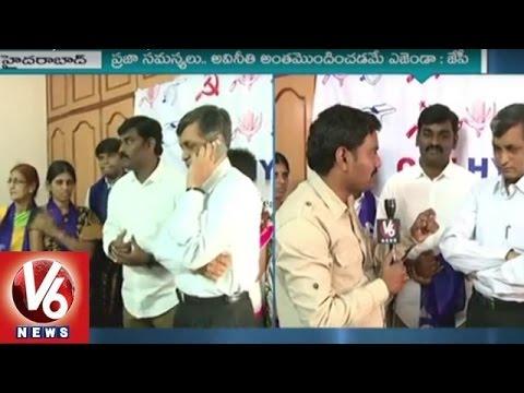 Jaya Prakash Narayana Face to Face | Alliance with Left Parties in GHMC Polls - V6 News