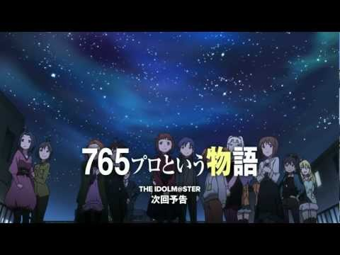 The Idolm@ster Unaired Episode Trailer #2