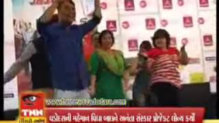 Ananta Sanskar Launching