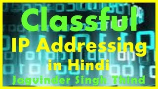 Classful Addressing - IP Addressing Part 4