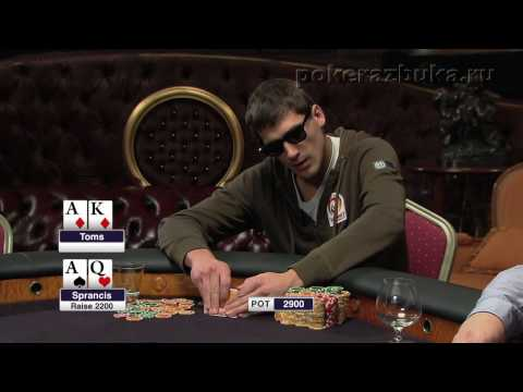 73.Royal Poker Club TV Show Episode 19 Part 3
