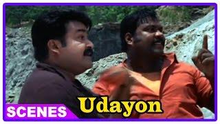 Tourist Home - Udayon Malayalam Movie - Mohanlal fights with Kalabhavan Mani